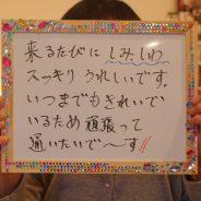 60代 美肌フェイシャル【長野市】