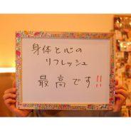 30代 美肌フェイシャル【長野市】