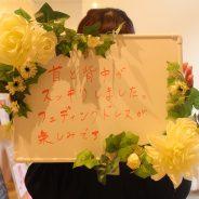 20代 ブライダルエステ【長野市】