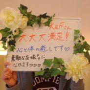 30代 ブライダルエステ【長野市】
